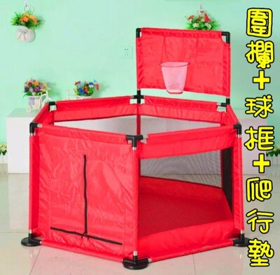 寶貝屋兒童護欄遊戲圍欄 安全防護圍欄 圍欄/嬰兒床欄 嬰兒遊戲床 嬰兒床 遊戲圍欄 (8.4折)