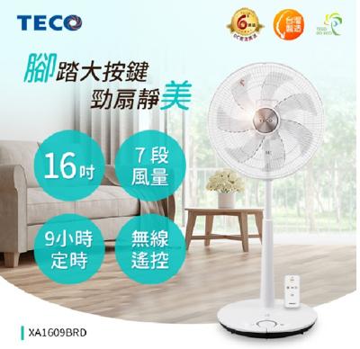 【小葉家電】東元 【XA1609BRD】DC直流電風扇,台灣製造,16吋,節能省電,7段風量 (8折)