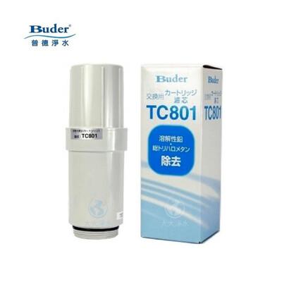 buder普德tc-801日本原裝中空絲膜電解水機本體濾心(tc801 ) 大大淨水 (9折)