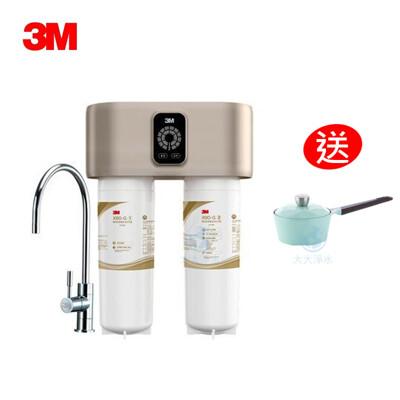 3M X90-G 極淨倍智雙效淨水系統 加贈NEOFLAM CARAT系列陶瓷不沾單柄湯鍋 (10折)