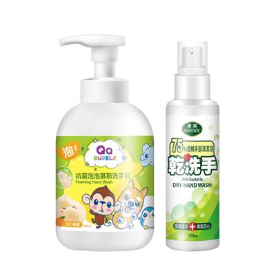 QQ Bubble 台灣製抗菌泡泡洗手乳洗手慕斯320ml+75%酒精乾洗手噴霧隨身噴瓶100ml (5.8折)