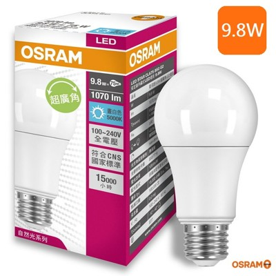 德國 歐司朗 OSRAM LED 9.8W燈泡 (4.9折)
