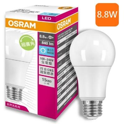 德國 歐司朗 OSRAM LED 8.8W燈泡 (4.7折)