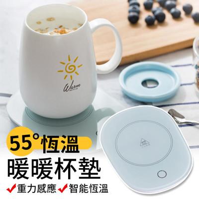 【加熱杯墊!智能斷電】恆溫暖暖杯墊 55度恆溫 恆溫暖杯墊 保溫暖暖杯墊 加熱杯墊 恆溫杯墊 (6.3折)