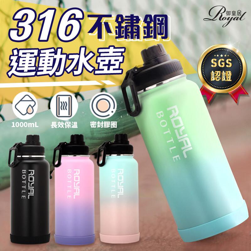316不鏽鋼x運動水壺不鏽鋼運動水壺 不鏽鋼保溫瓶 真空保溫杯 真空保溫瓶 運動保溫瓶 保溫杯