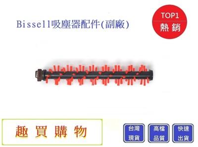 Bissell 2582t 2233T 【Chu Mai】趣買購物 17135膠刷 地毯刷(副廠) (5.8折)