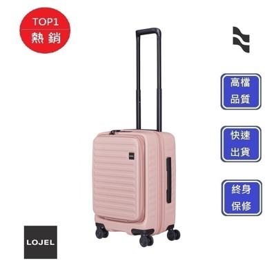 "LOJEL【Chu Mai趣買購物】""粉紅色"" C-F1627 CUBO 前開擴充箱-21吋行李箱 (8折)"