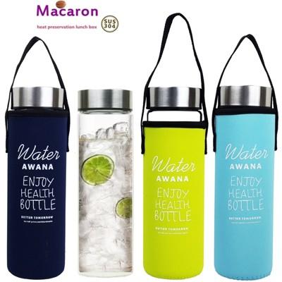 【賣客王國】馬卡龍寬口304#蓋附提把套550ml耐熱玻璃水瓶 (1.3折)