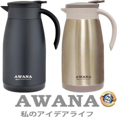 台灣AWANA 魔法咖啡壺1000ml保溫壺 (6.2折)