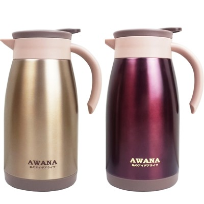 AWANA魔法咖啡壺1000ml保溫壺 (6.2折)