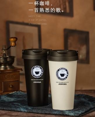 台灣AWANA~韓系手提式500ml咖啡杯  保溫杯 真空隨手杯 (5折)