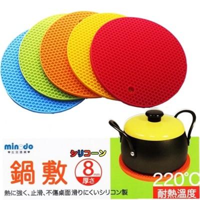 正日本鍋敷 多用途 丸型矽膠 隔熱墊(隨機) (5.6折)
