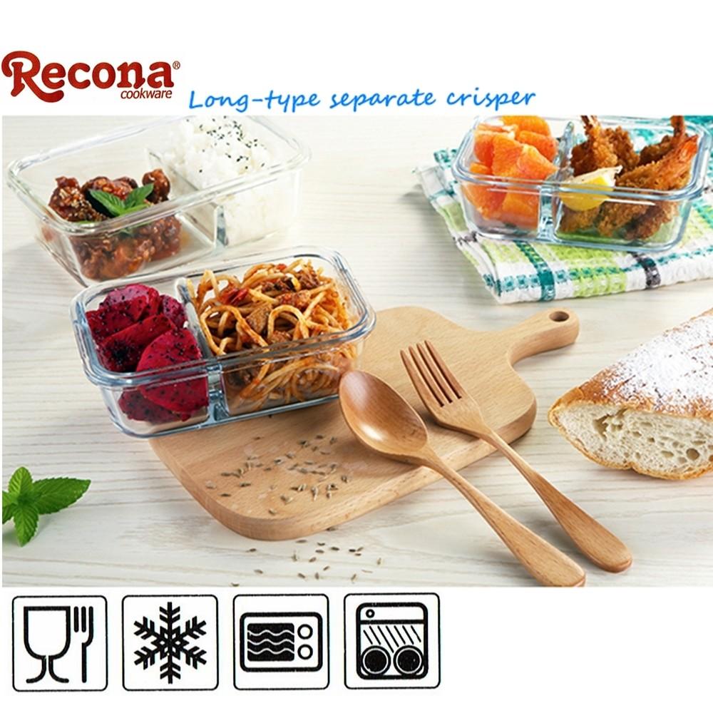 recona長型400c分格耐熱玻璃保鮮盒800cc