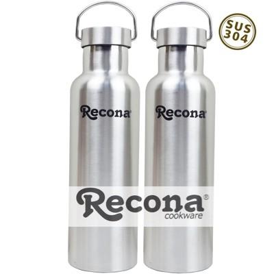 【賣客王國】日本RECONA#304不鏽鋼手提保溫運動瓶750ml (4.3折)