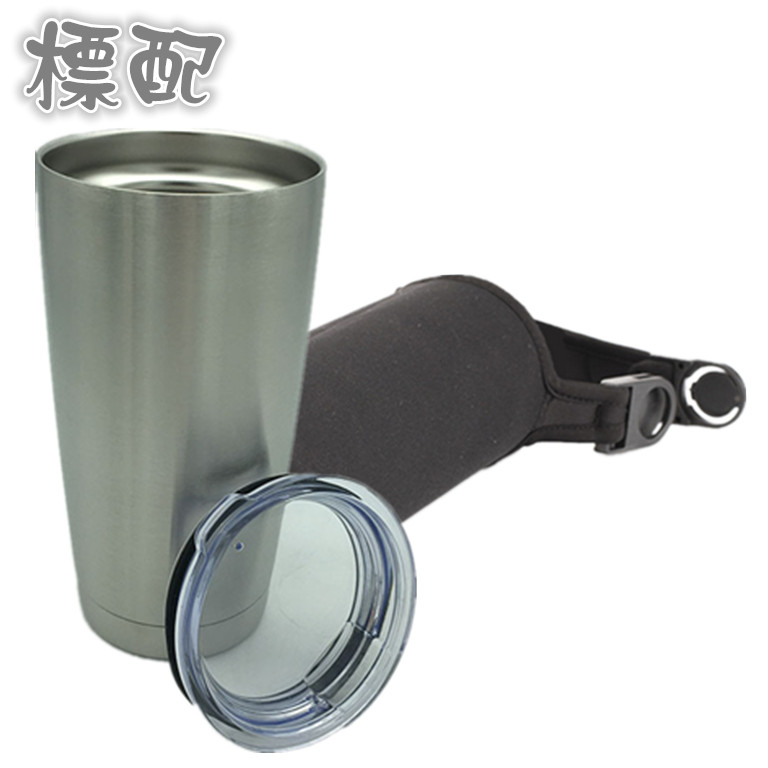 easy 20oz酷冰杯/304不鏽鋼雙層600ml保温杯/巨無霸隨行杯 標配(杯+蓋+套)