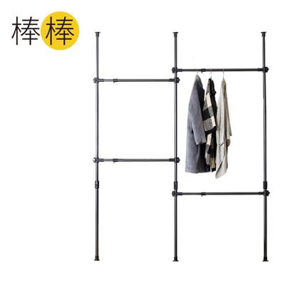 【棒棒購】工業風粗管四層頂天立地衣架 (32mm) (3.6折)