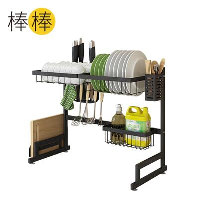【棒棒購】工業風不銹鋼水槽碗碟瀝水架 (65公分) (3.8折)