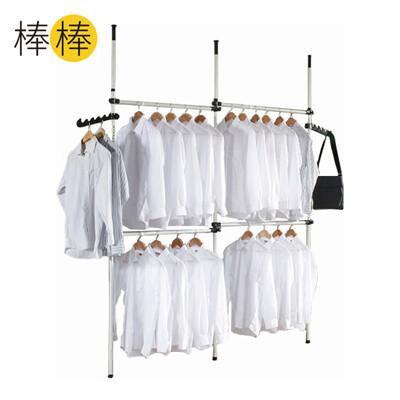 【棒棒購】四層頂天立地衣架 (3.2折)
