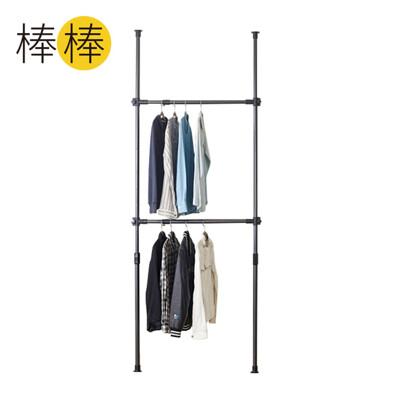 【棒棒購】工業風粗管雙層頂天立地衣架 (32mm) (3.5折)