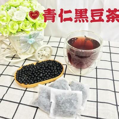 雋美佳黑豆茶 農藥檢驗合格 茶包方式 生產完調理 (5.8折)