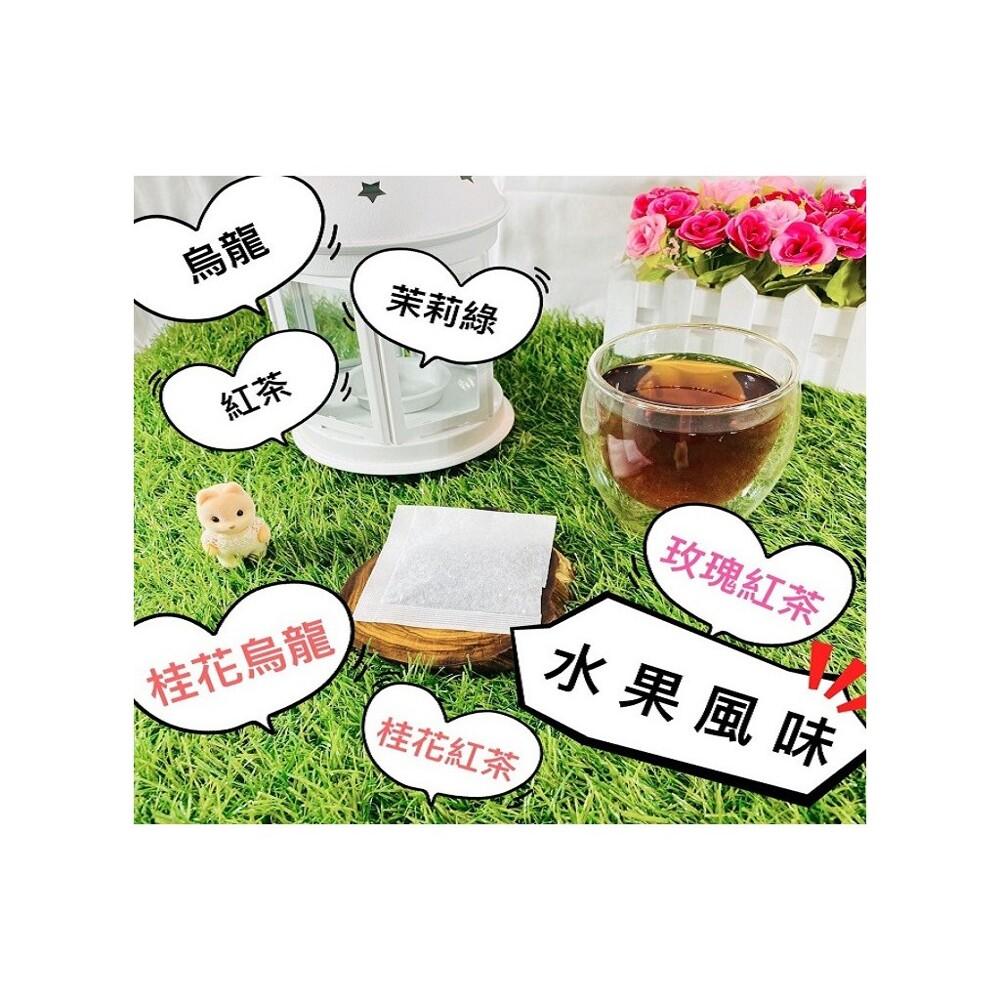 雋美佳風味水果茶包 錫蘭紅茶 4g/包