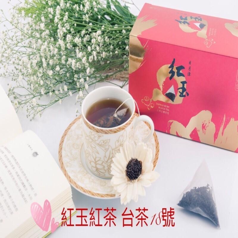 雋美佳台茶18號紅玉紅茶 立體茶包-日月潭紅茶 下午茶 辦公室送禮必備女生禮物飲料奶茶交換禮