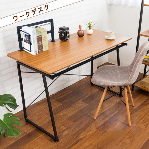 工業風簡約生活工作桌/電腦桌/書桌/辦公桌/桌子天空樹生活館