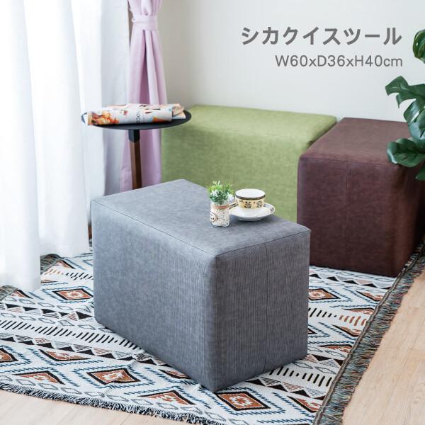 無印風日系沙發椅凳-長款sq03穿鞋椅 椅凳 矮凳 天空樹生活館