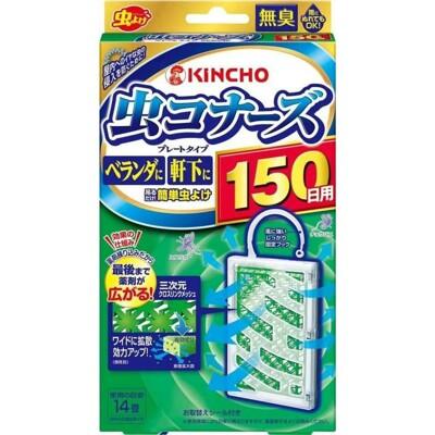 原廠公司貨日本金鳥KINCHO 防蚊掛片150日驅蚊 (8.8折)
