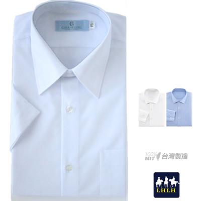 短袖襯衫 白襯衫 素面 免燙襯衫 上班族襯衫 (5.8折)