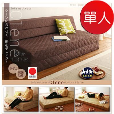 布沙發床雙人沙發歐式抗菌防臭 單人床尺寸 (7.3折)