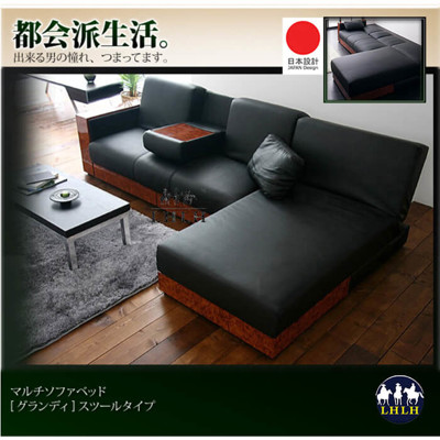 皮質沙發床可收納附躺椅 日系雙人沙發 雙人座三段式 (8.8折)