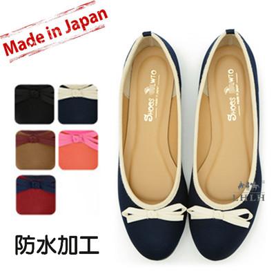 娃娃鞋蝴蝶結女鞋平底鞋包鞋防水 日本製造 日本帶回 (5.3折)