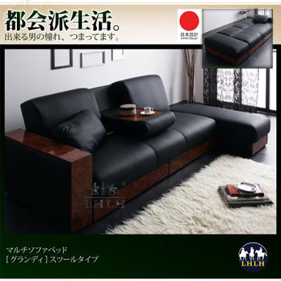 皮質沙發床可收納附椅凳 L型沙發 日系雙人沙發三段式 (8.2折)