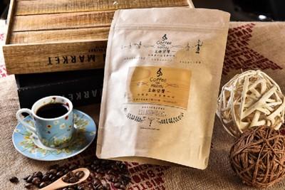 【豆趣留聲】印尼黃金曼特寧咖啡豆(半磅) (8折)
