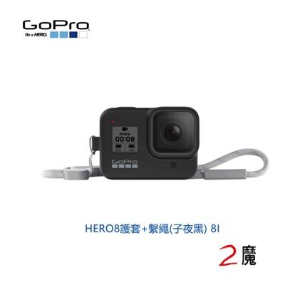 GoPro HERO 8 專用 原廠專用矽膠護套 (保護套)+(繫繩)手腕帶 (8.3折)