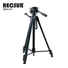 RECSUR 銳攝 RS-570 鋁合金握把式三腳架 承重3kg 中央支架鎖紐提供腳架的穩定度 (8.3折)