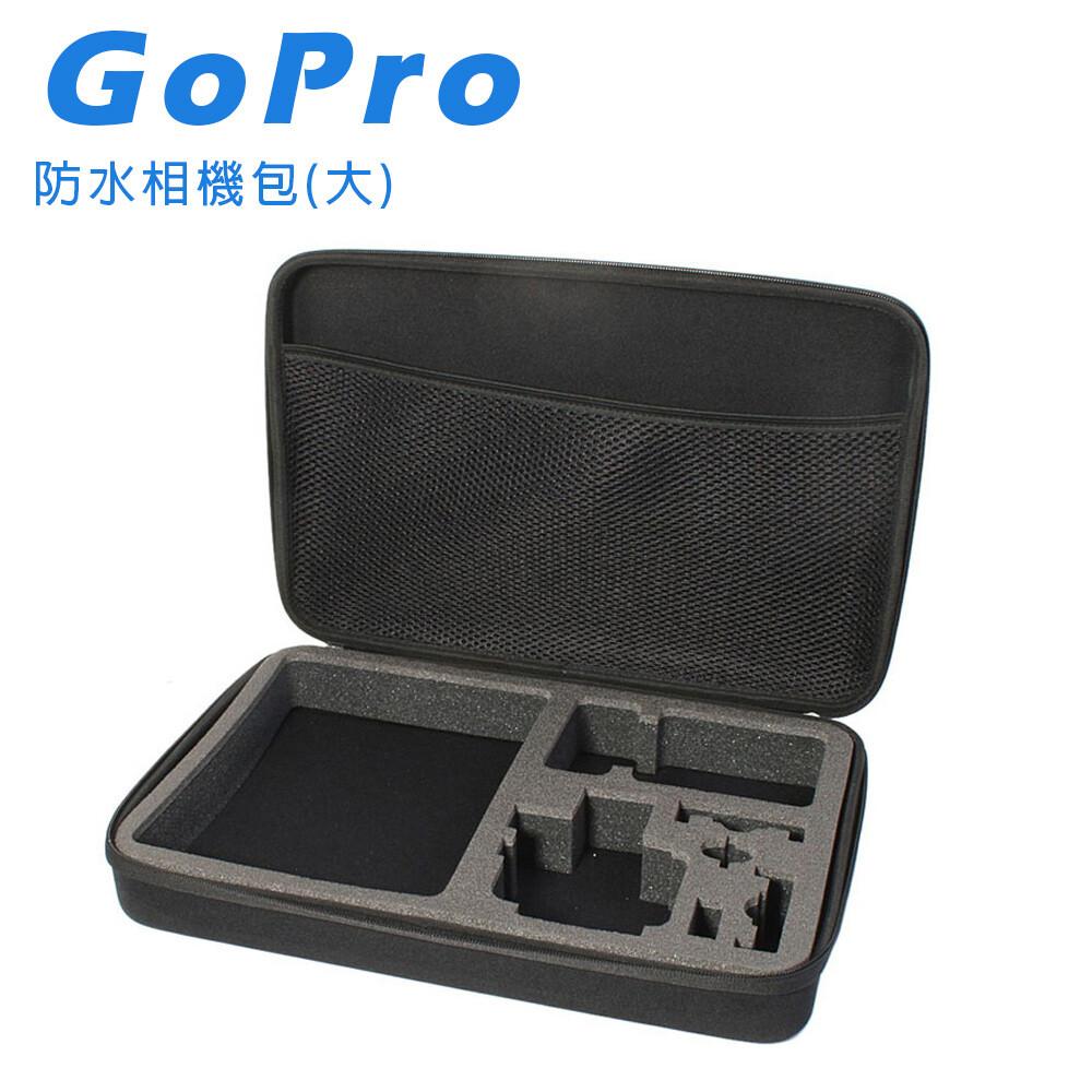 cityboss gopro 防水硬殼包(大) 採用高檔尼龍為面料 極強的防護防水功能 收納