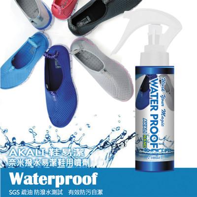 AKALI 鞋易潔 奈米技術防潑水鞋用噴劑 防水防污100ml (8.7折)