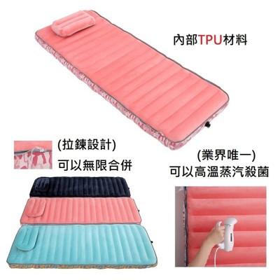 多國專利-ATC攜帶式可組合可水洗/充氣床墊/露營床/睡墊/TPU床墊(單床入)-迷彩六色 (9.5折)