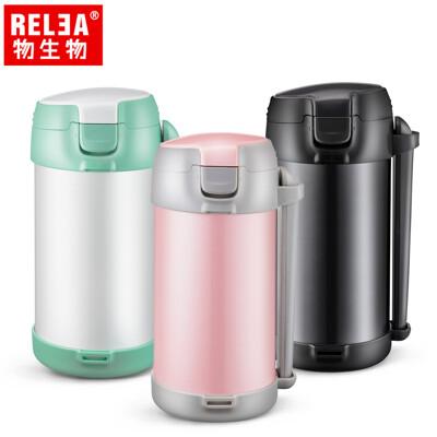 RELEA物生物 2200ml暖暖304不鏽鋼保溫便當提桶(附保溫保冷提袋)共三色 (3.9折)