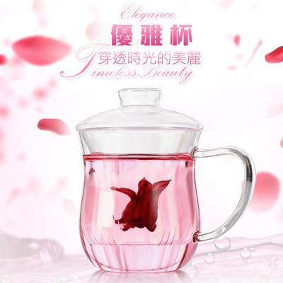【香港RELEA物生物】380ml 優雅耐熱玻璃泡茶杯(附濾茶器) (2.1折)