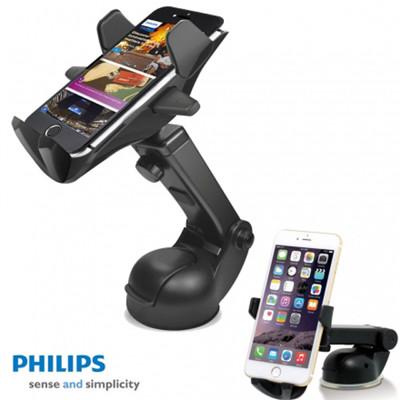 【PHILIPS飛利浦】360度伸縮夾式手機車架DLK33022B(黑) (9.2折)