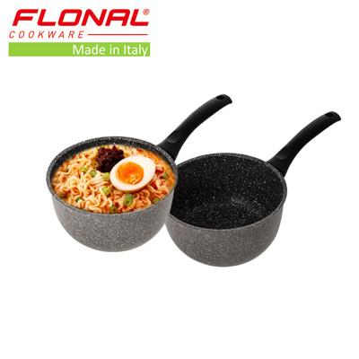 【義大利Flonal】石器系列不沾單柄湯鍋(16cm/1.5L) (3.9折)