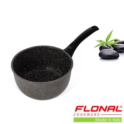 【義大利Flonal】石器系列不沾單柄湯鍋(18cm/2.0L) (5.8折)
