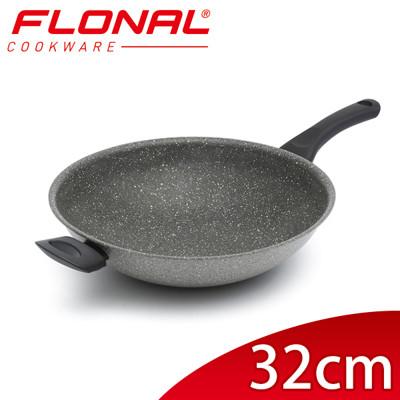 【義大利Flonal】石器系列不沾中式炒鍋32cm (4折)