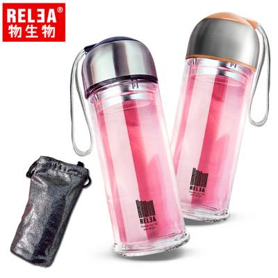 【香港RELEA物生物】280ml時尚COCO雙層耐熱玻璃杯附璀亮杯套 2色 (3.2折)