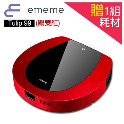 【EMEME】掃地機器人吸塵器Tulip99(罌粟紅)★贈3個月耗材 (5.1折)