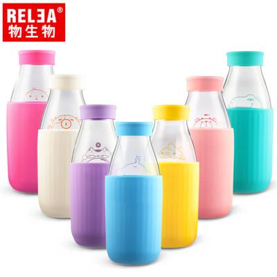 出清【香港RELEA物生物】400ml耐熱玻璃帶蓋牛奶杯 (2.5折)