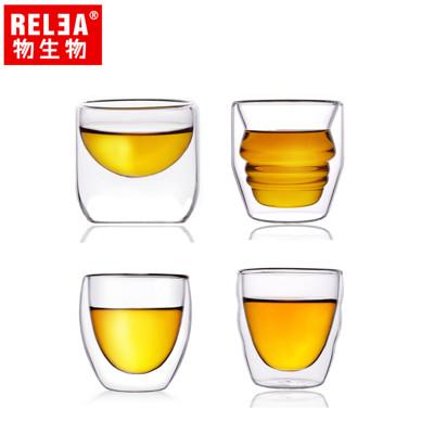 【香港RELEA物生物】雙層品茗小杯 (2.9折)